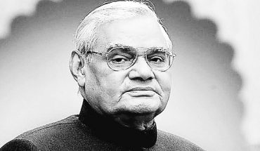 Second death anniversary of former Indian Prime Minister Atal Bihari Vajpayee